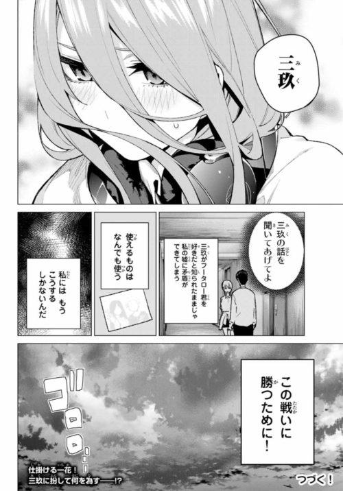 アキ 炎上 鈴谷 BAN事例集(剣持刀也さん 収益化停止される)