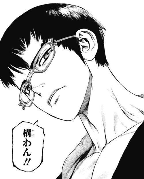 【Dr.STONE(ドクターストーン)】125話